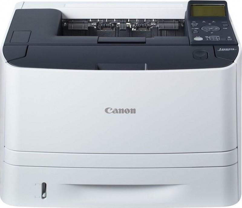 Canon_LBP6670DN_1