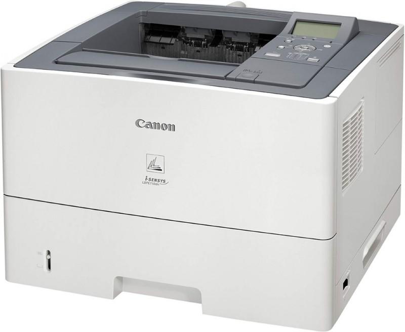Canon_LBP6750dn_3